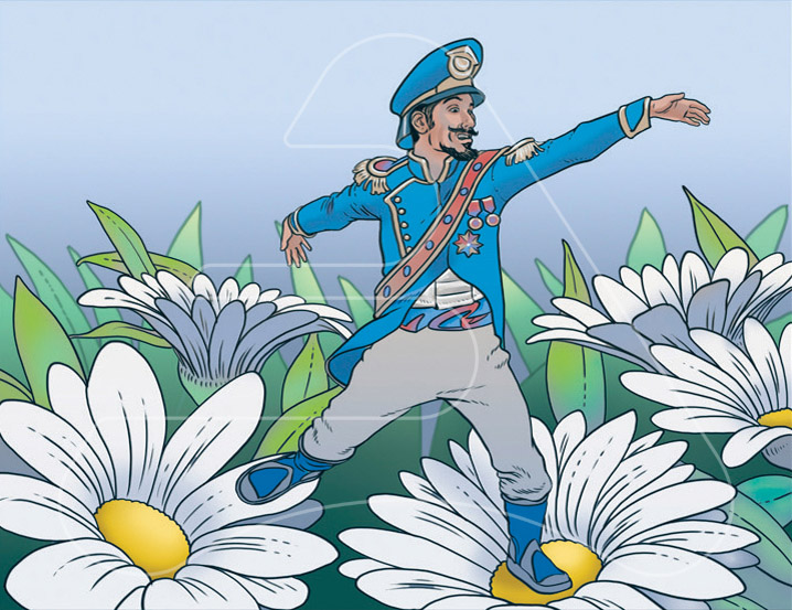 General And Flowers